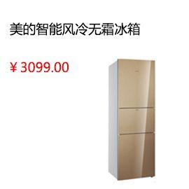 BOB体育APP官网Midea/美的 BCD-516WKZM(E)对开门电冰箱/双门智能风冷无霜冰箱