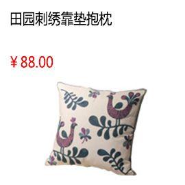 BOB体育APP官网中国风 田园刺绣吉祥喜庆图案 居家沙发 靠垫时尚居家抱枕(含枕芯)