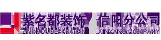 BOB体育APP官网紫名都装饰工程有限公司